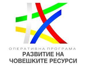 Razvitie-na-choveshki-resursi