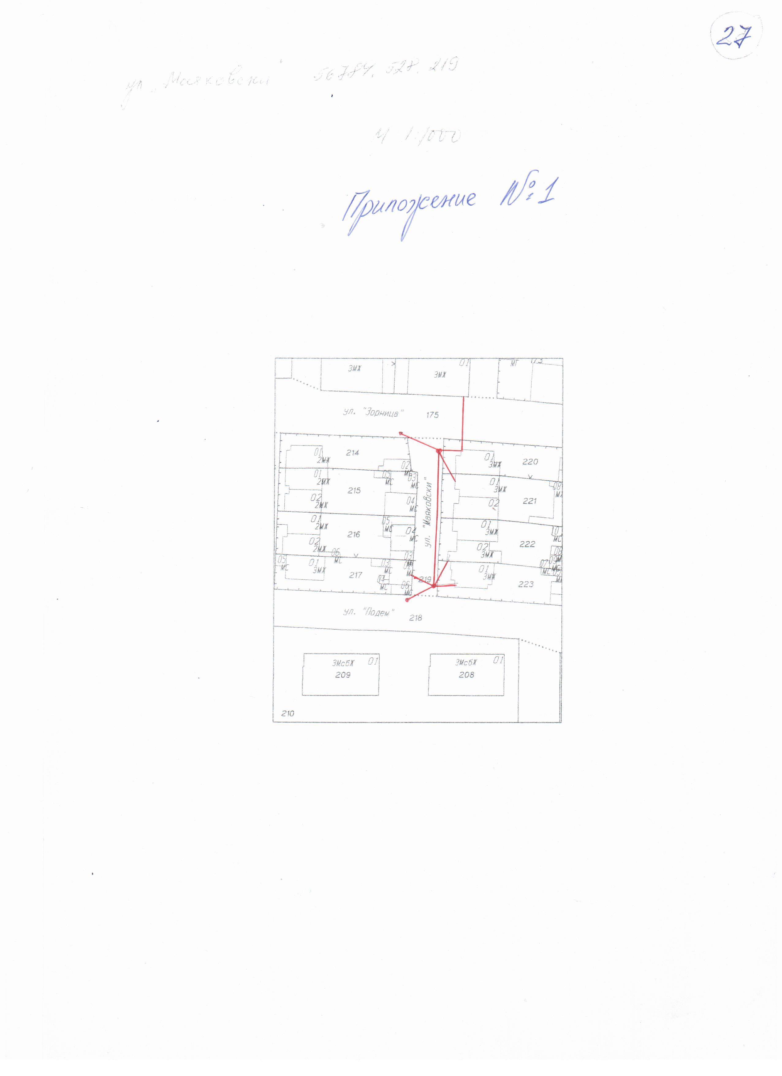 KONSTATIVEN_AKT_№1082