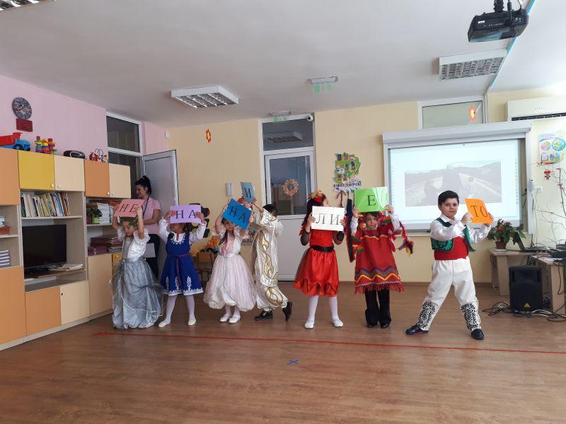 Децата в Източен казаха Не на насилието1