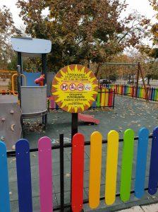 """Обновена площадка за игра радва децата от район """"Източен"""""""