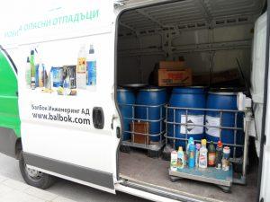 Кампания за събиране на опасни отпадъци от домакинствата в Община Пловдив на 13.05.2020 г