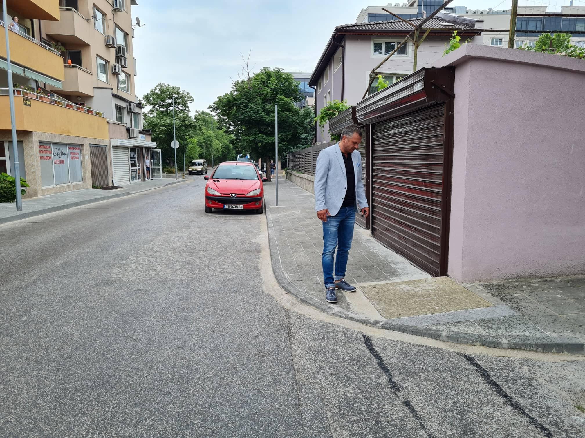 """Приключи ремонтът на тротоарната настилка на ул. """"Братя Свещарови"""" в район """"Източен"""""""